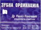 Stomatoloska ordinacija Paracin