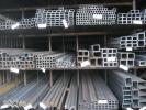 Prodaja crne metalurgije